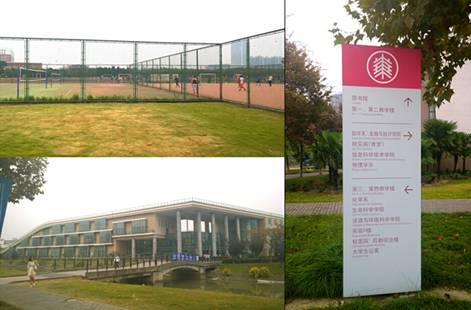 华东师范大学的学习生活