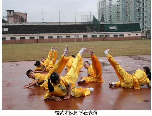 上海市长青学校艺体特长生招生情况介绍