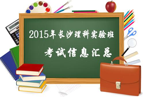 2014年合肥中考考试成绩等级分数