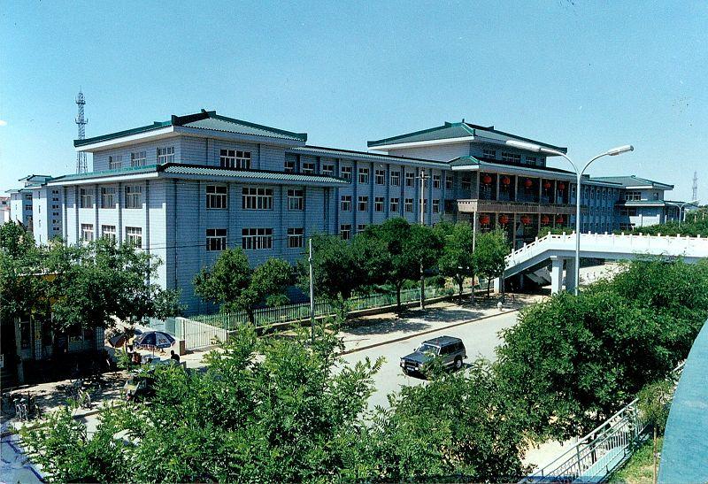 蓟县第一中学