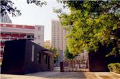 西安建筑科技大学附中