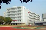 李惠利中学