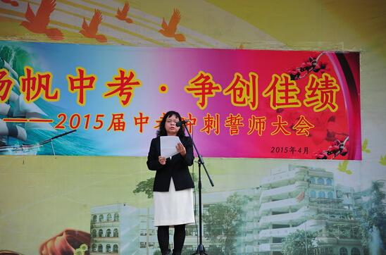 广州市第二十一中学