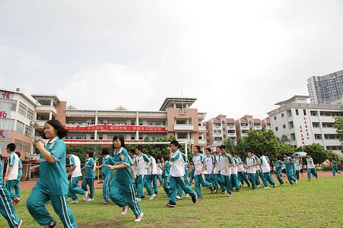 洛溪新城中学