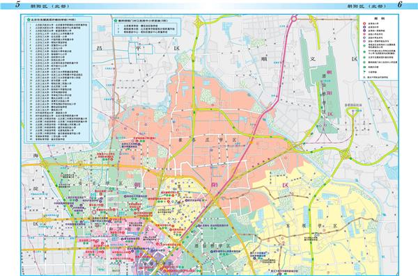 2015年北京教育地图:朝阳区学区划分