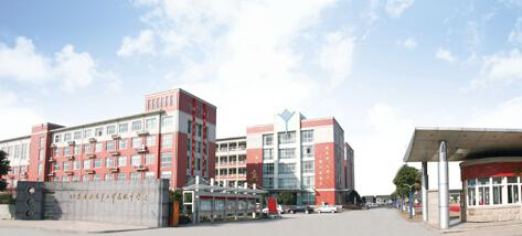 玉祁高级中学