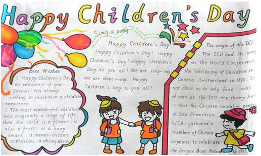 六一儿童节手抄报内容:六一儿童节的由来