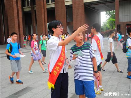 多图放送广州初中学校校服款式图片