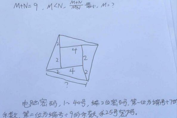 深圳外国语