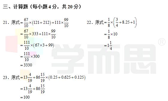 电路 电路图 电子 原理图 561_339