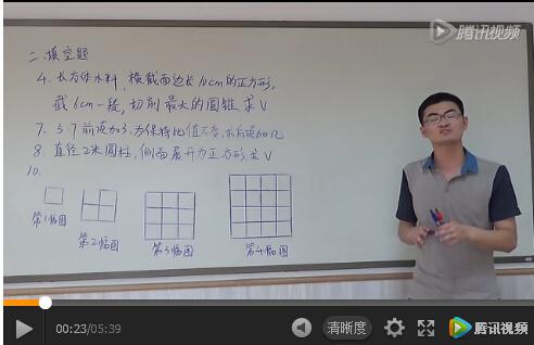 下面小编将上海实验地址2015小升初分班考试数学试题的初中跨区初中和可以青岛吗讲解视频考图片