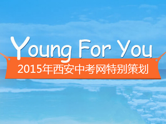 Young For You 2015�����п��ر�߻�