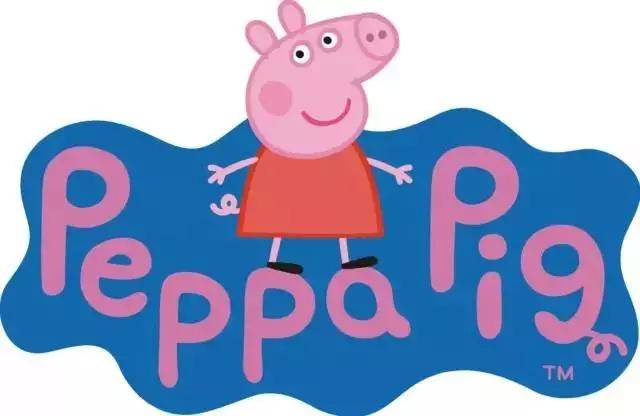 粉红小猪妹