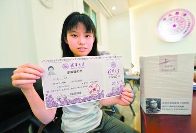 山东一本线高校 高校一本线推高 清华大学预计在北京扩招