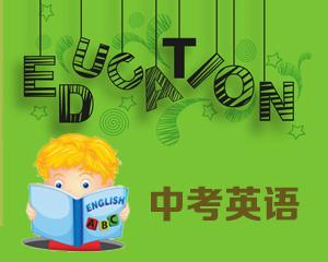 2015各地中考英语作文题目及范文