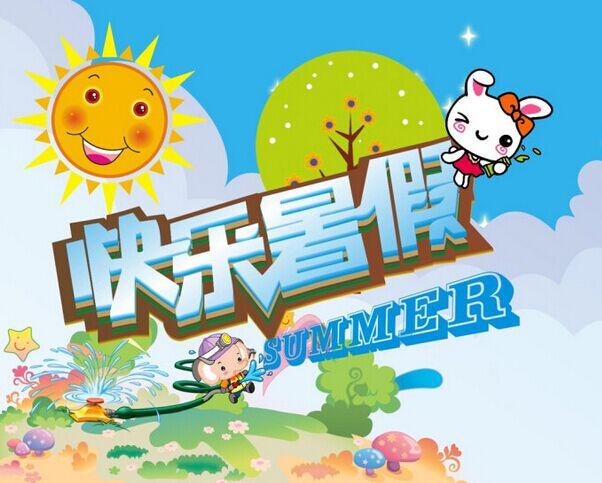 小学生暑假英语日记汇总