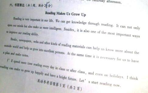 2015四川泸州中考英语作文题目及范文