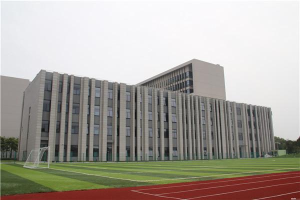 星海国际课程中心新校区展示