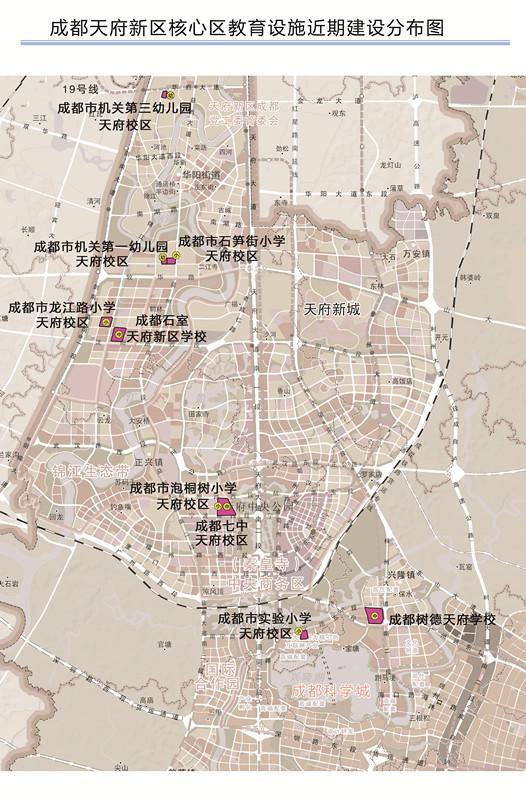 成都市泡桐树小学天府校区选址在宁波路西段以