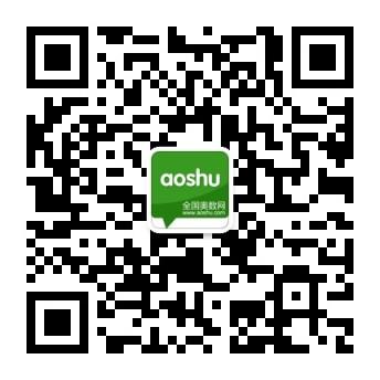 2019年长沙市六中学校简介(6)