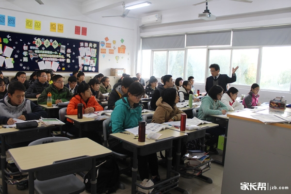 星海实验中学举办首届名师后备班教学展示