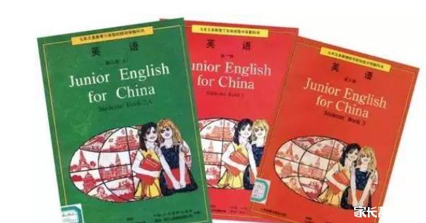 英语课本李雷和韩梅梅的由来