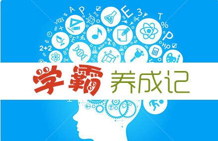 北京体彩网平台中学2018年推荐生招生简章