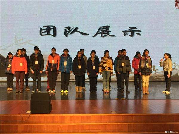 2016年苏州首届伟长计划冬令营活动开营啦!