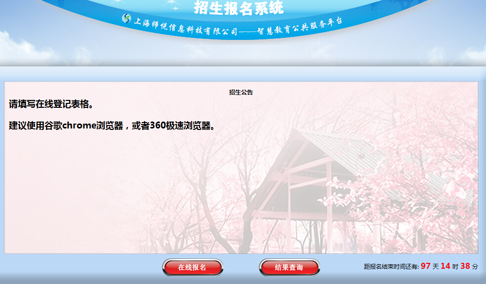 徐汇教育信息网_上海徐汇中学开始2016年小升初报名登记_招生信息_上海奥数网