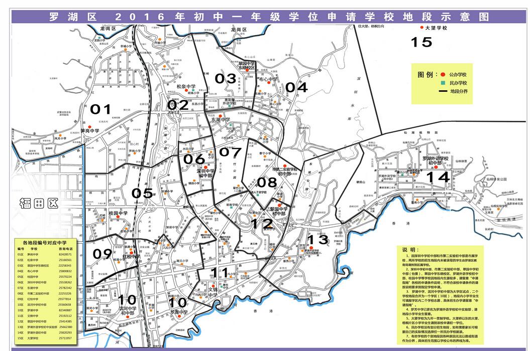 【电子地图】