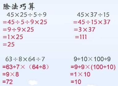 小学数学题_小学三年级奥数题及答案