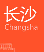 湖南省中考分数线