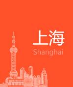 上海市中考分数线