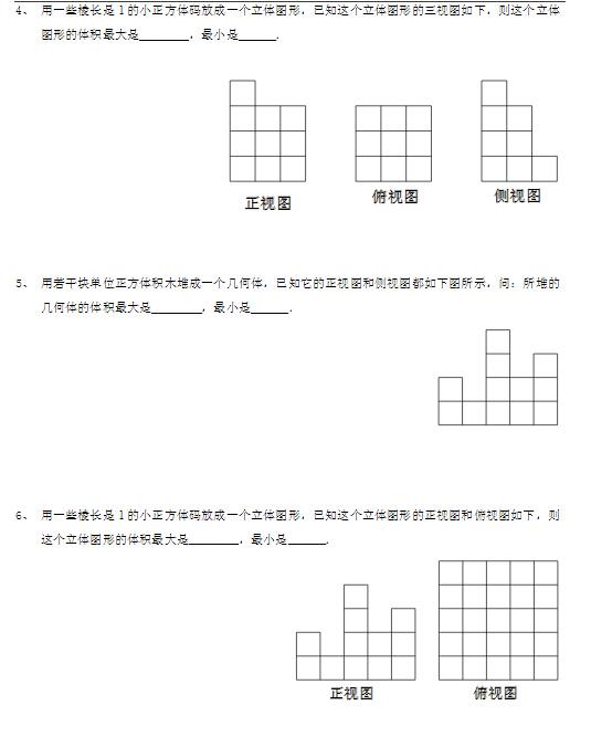 一道小学数学奥数题_小学五年级奥数题库-小学五年级奥数题