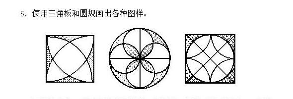 简笔画 设计图 手绘 线稿 590_200