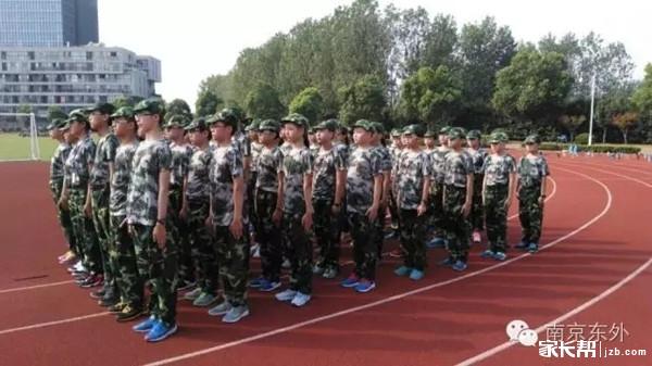 2016南京初一军训