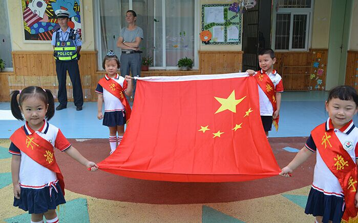 开学第一课:合肥市安庆路幼儿园 环保我先行