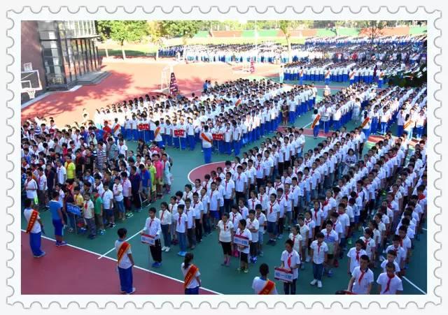 2016耀华中学开学典礼