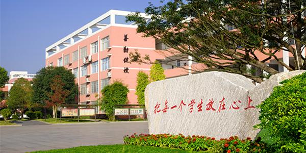 长沙青竹湖湘第一个招生情况及入学方式盘点