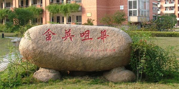 杭州民办初中住宿条件大对比(图文)