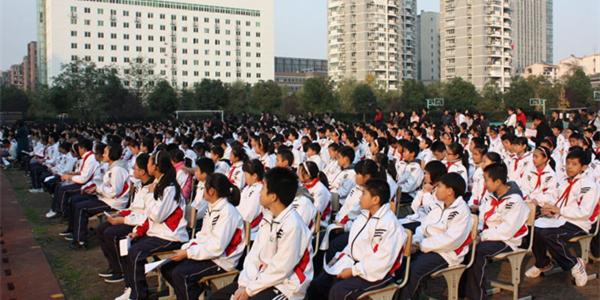 杭州公益中学小升初招生|录取|师资|面谈