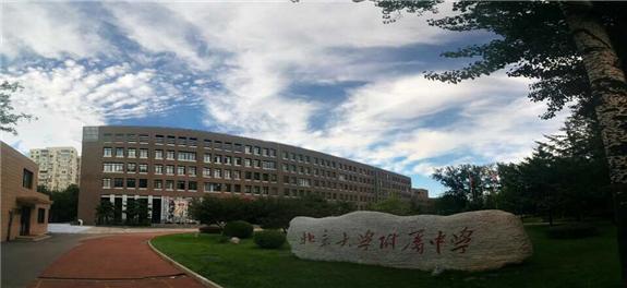 2017北京小升初北大附招生活动流程
