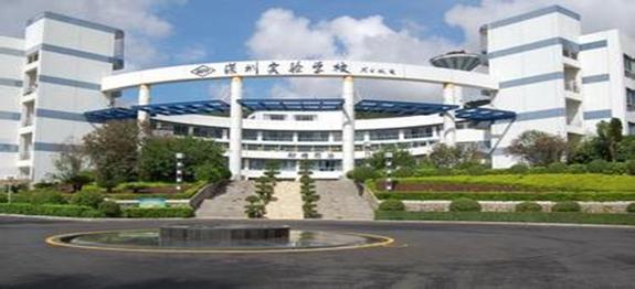 2016年深圳实验学校小升初分班情况解读