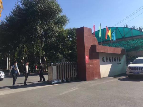 辽宁省实验中学分校