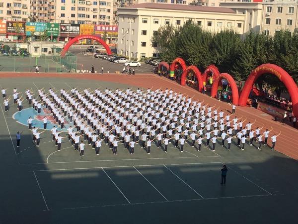 沈阳小学运动会