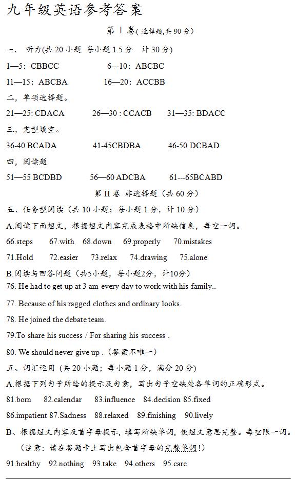 江苏滨海共有多少个乡镇答:据悉目前滨海县行政区划由:五汛,蔡桥,正