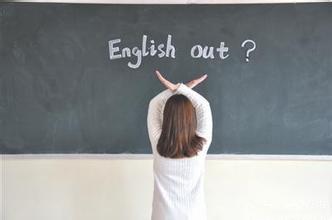 七年级英语期中考必刷错题集汇总