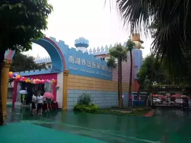 广州各幼儿园学费排名出炉图片 39170 640x480