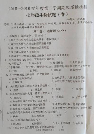 浙大数据结构期末考试2002-2003