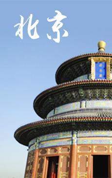 北京幼升小